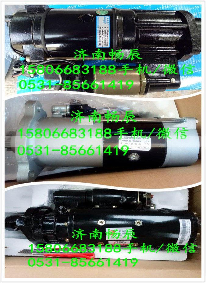32B66-20300三菱32B66-20300