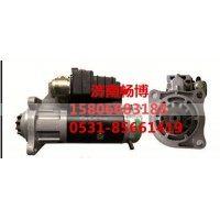 YUCHAI玉柴原厂起动机YM3000-3708100SF2 济南畅博/YM3000-3708100SF2