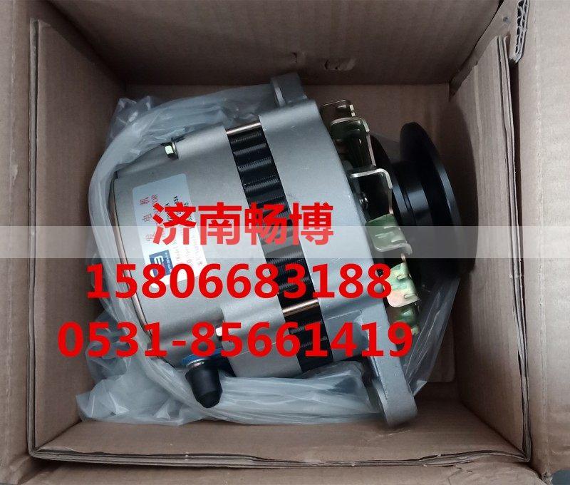 五十铃发电机5812003281