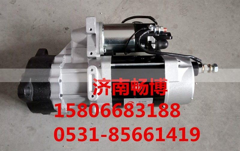 S114-656B濟南暢博S114-656B