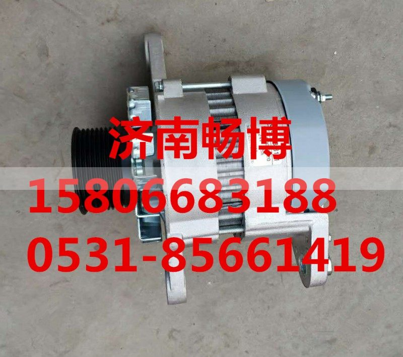 东风发电机4990546/4990546