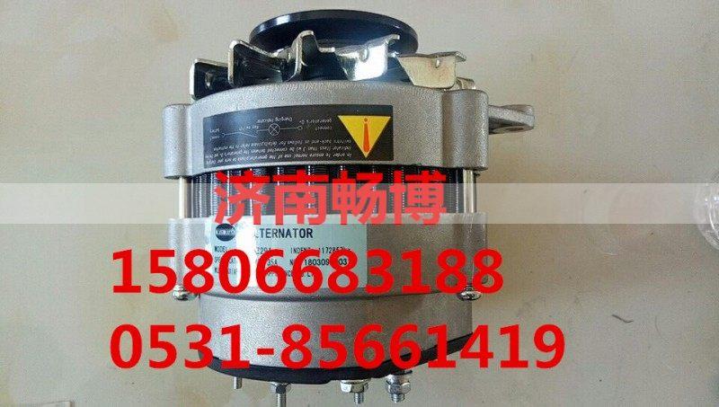 FL912发电机13030968     13030879