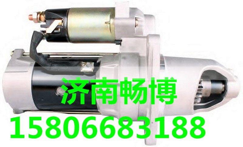 ME057350濟南暢博ME057350