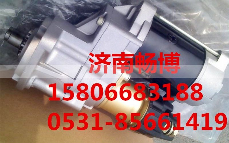 卡特起动机2873K414起动机267-4624起动机/2873K414