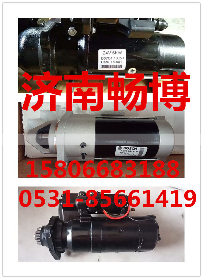 600-813-4670起动机 小松起动机/600-813-4670