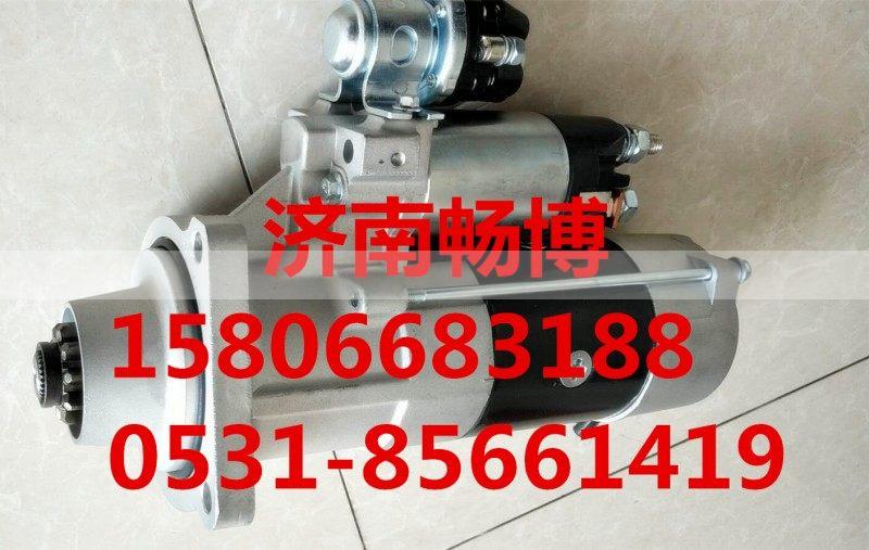 S12-55201M濟南暢博