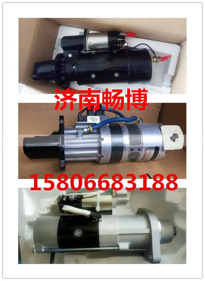 23300-25604,起动机,济南畅博汽车零部件有限公司