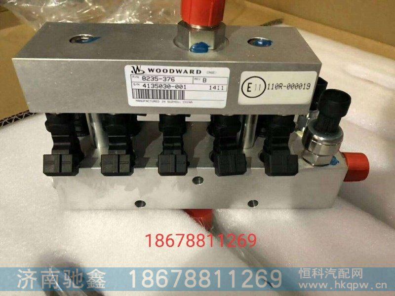 伍德沃德2.0喷射阀计量阀适用于潍柴天然气发动机P10P12/610800190031