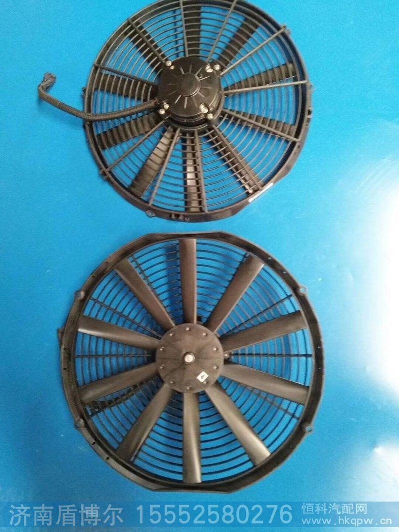 散热器风扇叶  DBR3321/DBR3321