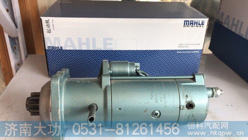 起动机  VG1560090001/VG1560090001
