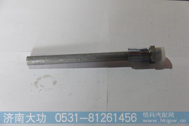 080V05702-5948 回油管MC05 MC07/080V05702-5948