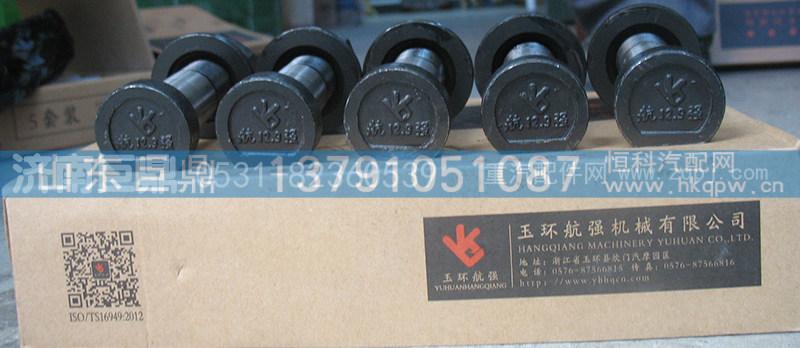玉環航強STR奧龍標準前輪胎螺絲