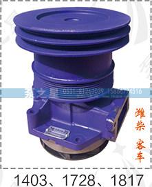 金龙宇通水泵总成612600061403/612600061403