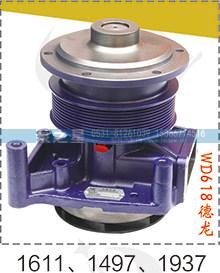 北奔欧曼水泵总成612600061497/612600061611