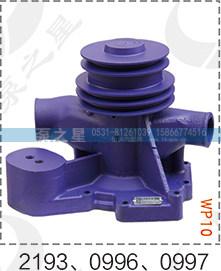 格尔发 华菱水泵总成612600060996/612600060996
