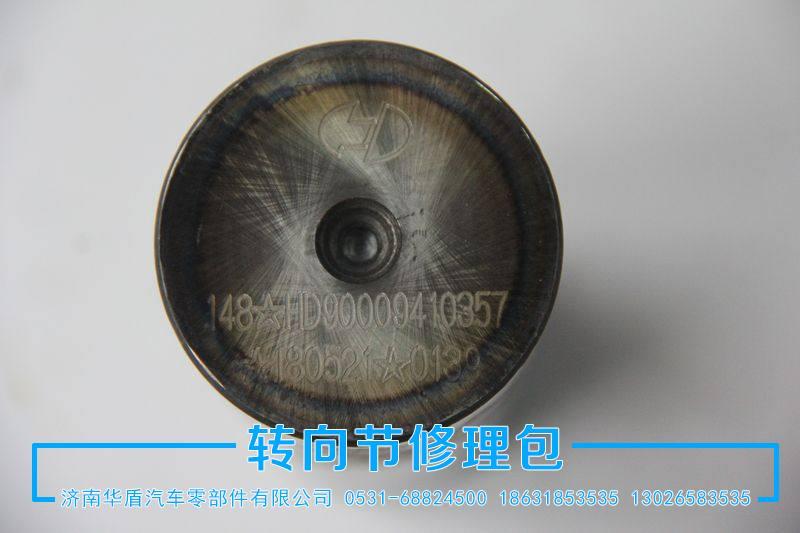 HD95009410357