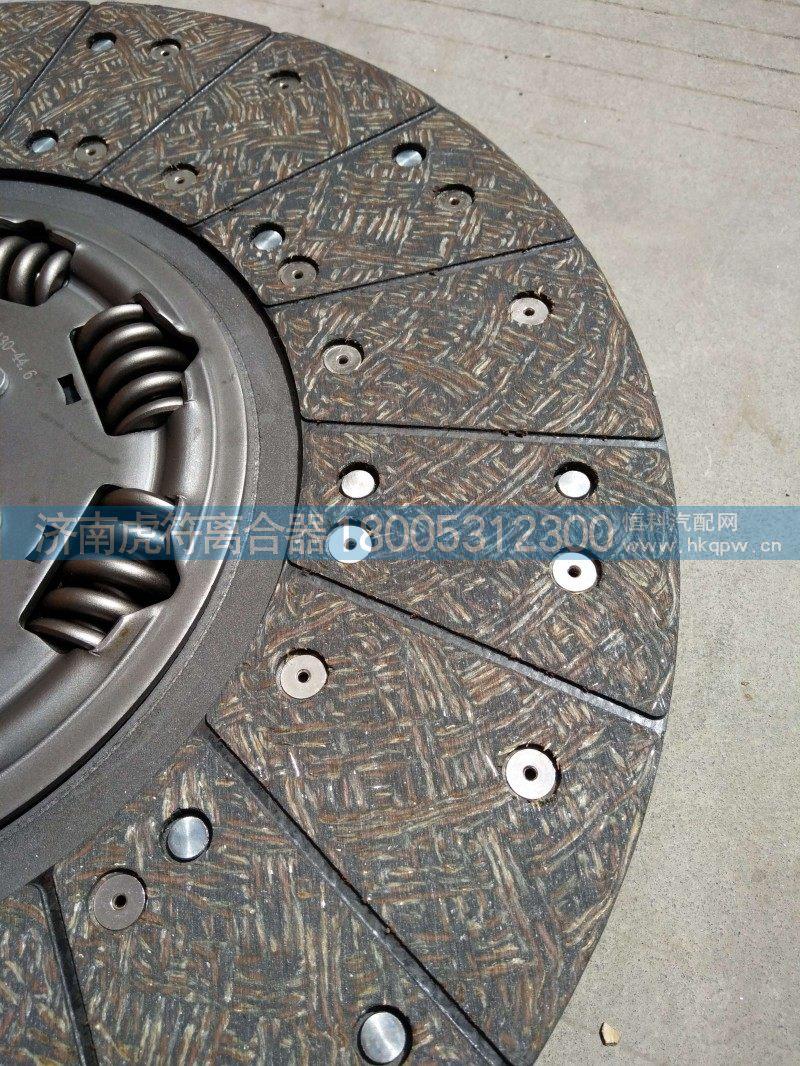 Φ430-44.5mm三级减震离合器片(从动盘总成)/Φ430-44.5mm