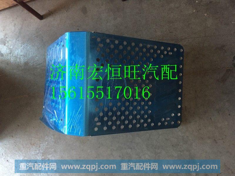 SZ954000883潍柴P12发动机SCR箱隔热板SZ954000883潍柴P12发动机SCR箱隔热板