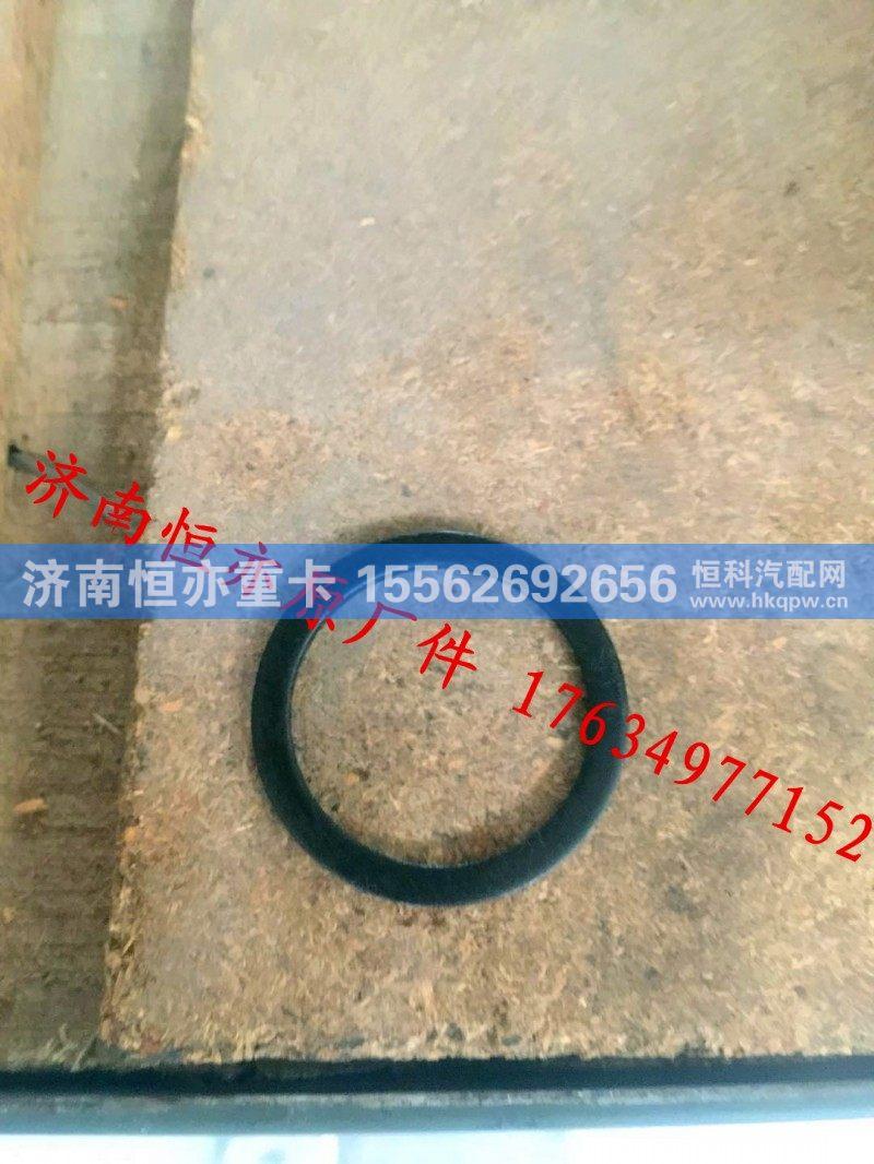 重汽豪沃T7H T5G曼桥MCY11MCY13Q凸轮轴平垫圈/WG7117349051/WG7117349052