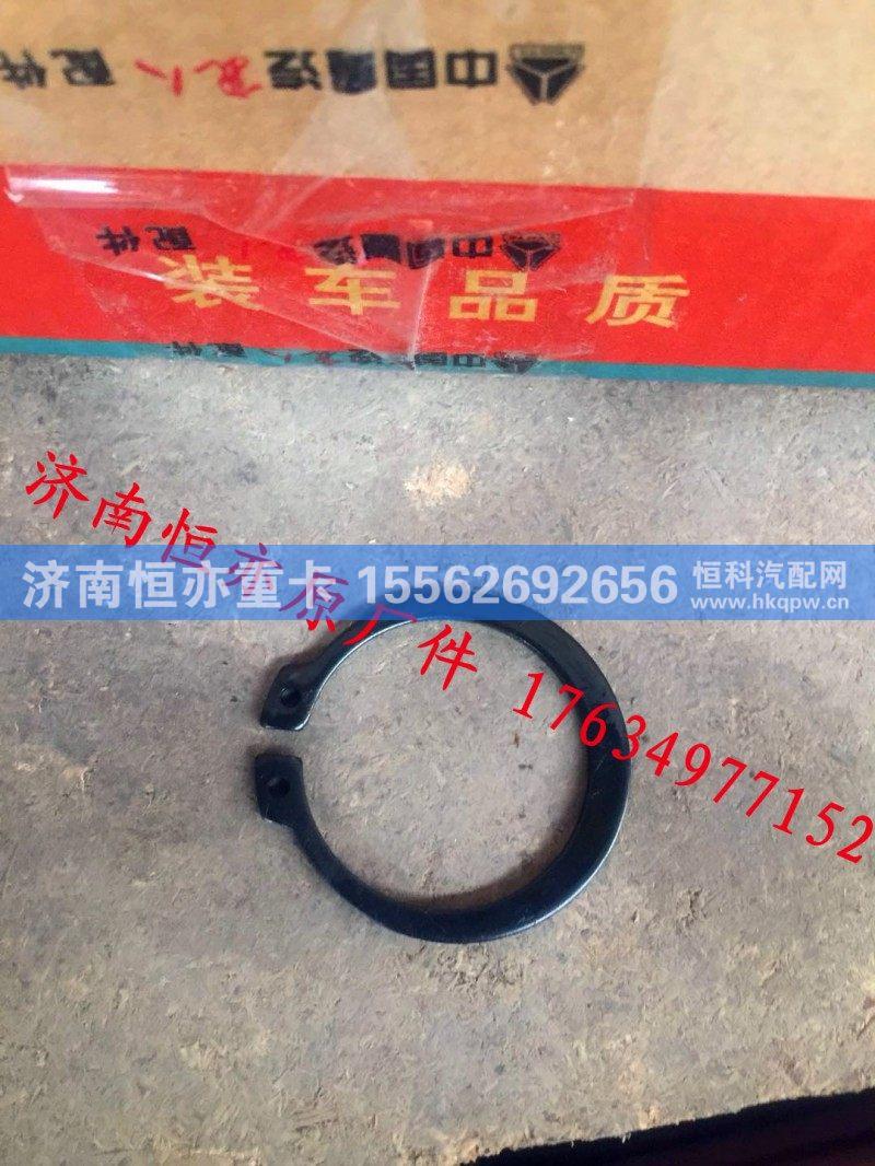 重汽豪沃T7H T5G曼桥MCY11MCY13Q凸轮轴卡环/WG7117349054