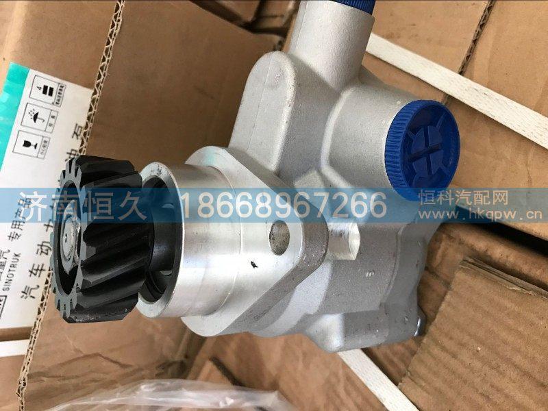 WG9725471216转向泵铝泵476025/476016/471025/WG9725471216