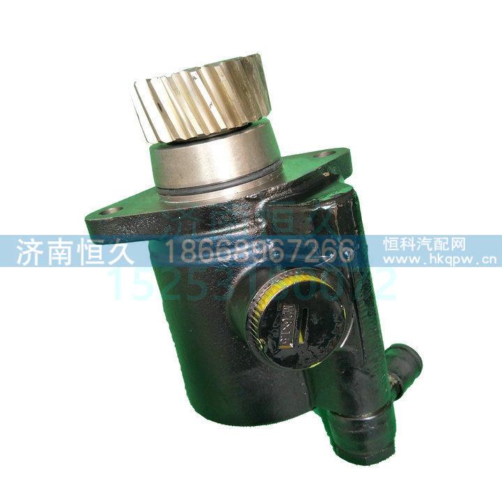 DZ9100130031秦川  19齿转向泵助力泵/DZ9100130031