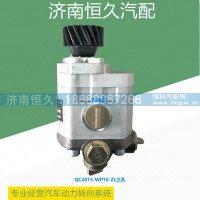 QC20/15-WP10-ZL三孔 齿轮泵/QC20/15-WP10-ZL