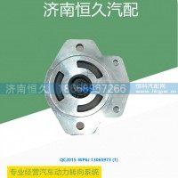QC20/15-WP6J 13065973 潍柴WP6齿轮泵/QC20/15-WP6J 13065973