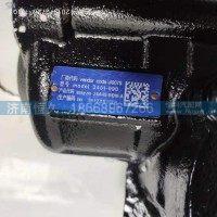 举升缸支架 JC18010000012T/JC18010000012T