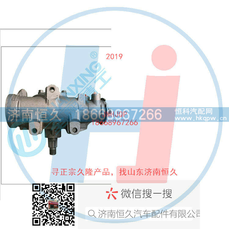 82-00169R杭州世宝