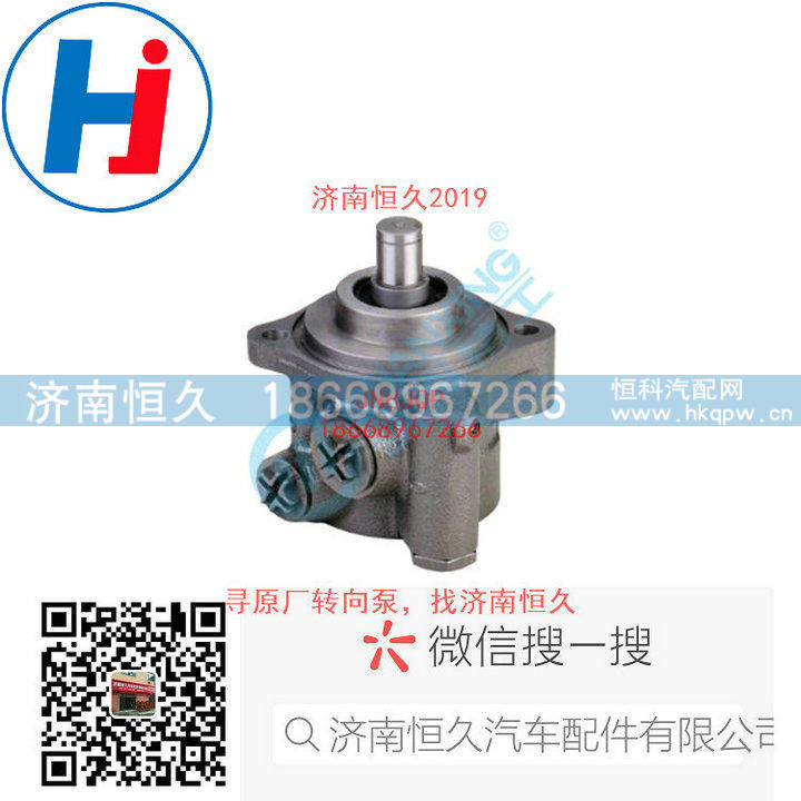 转向叶片泵 E02F6-3407100A/E02F6-3407100A