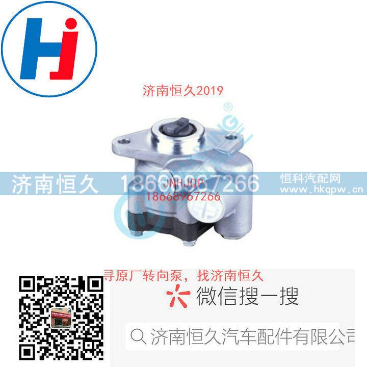 转向叶片泵 LG9716470040/LG9716470040