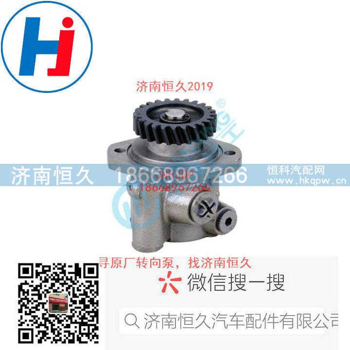 转向叶片泵 ZYB-1308-647/ZYB-1308-647
