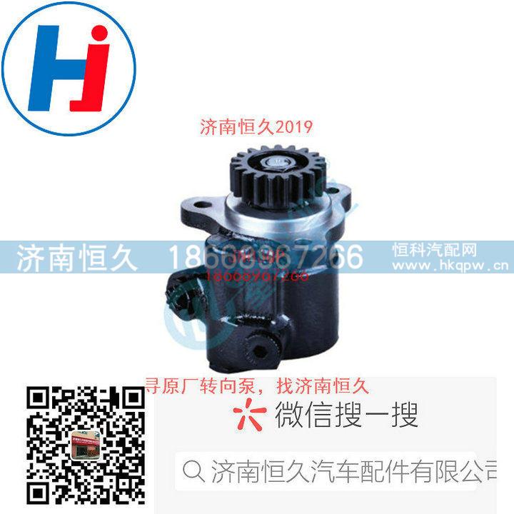 转向叶片泵 ZYB-1309L-105-1/ZYB-1309L-105-1