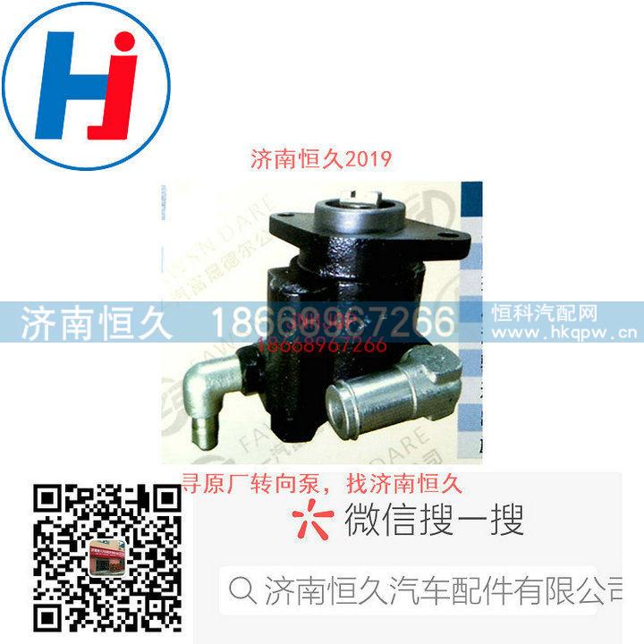 转向叶片泵4D47TI-6.30.10/4D47TI-6.30.10