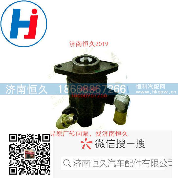 转向叶片泵4D47TI -B11.30.10-1/4D47TI -B11.30.10-1