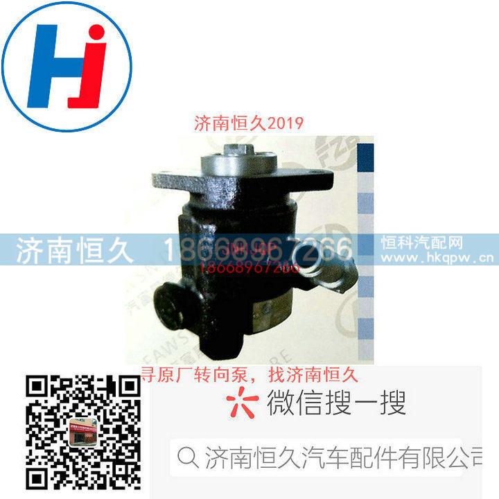 转向叶片泵4D47TI-B1.30.10/4D47TI-B1.30.10