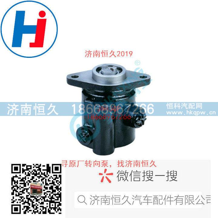 转向叶片泵3407010Q4150-Z6110/3407010Q4150-Z6110