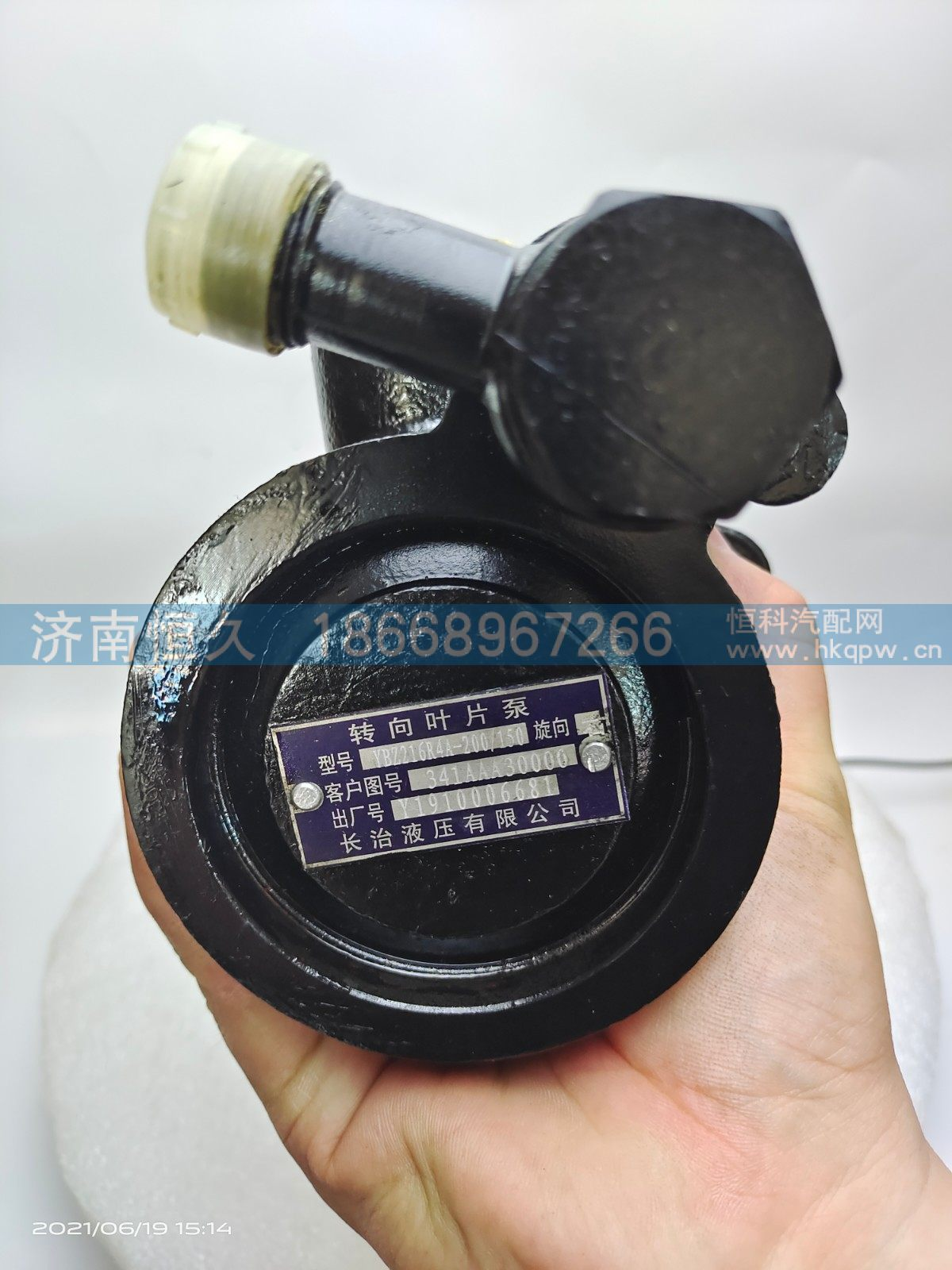 转向助力泵 341AAA30000/341AAA30000