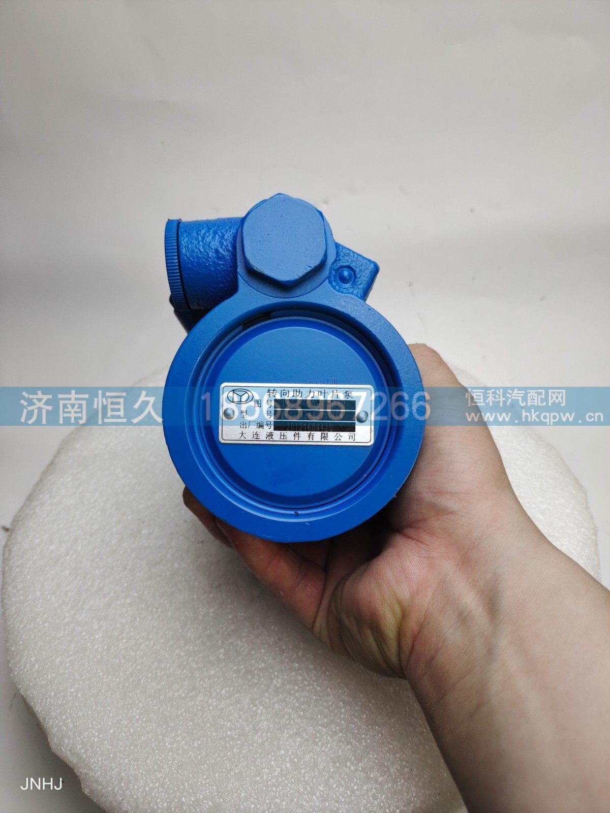 3407-00-00013转向泵助力泵/3407-00-00013