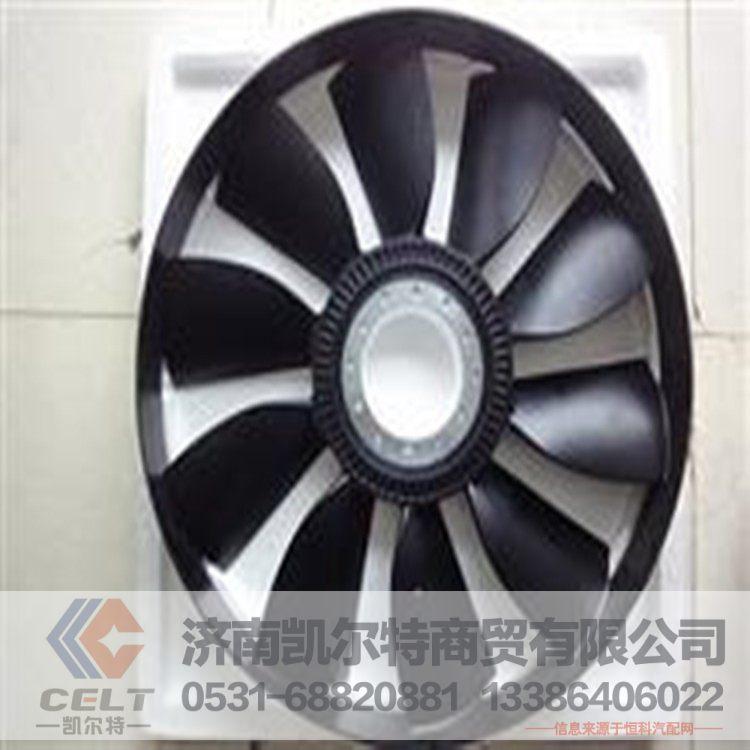 中国重汽发动机配件环形风扇VG2600060446(646MM)