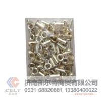 10*24 純銅空心鉚釘,重汽豪沃后橋配件廠家供應