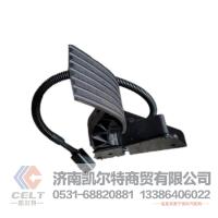 陜汽重卡全車配件DZ93189570085德龍原廠電子油門踏板帶線