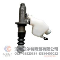 德龍奧龍離合器總泵,發動機總泵及儲液罐總成DZ9114230020