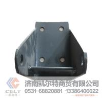 重汽豪沃穩定桿托架,標準孔WG9725681008