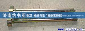 AZ9231340227,后制动凸轮轴,济南约书亚汽车配件有限公司(原华鲁信业)