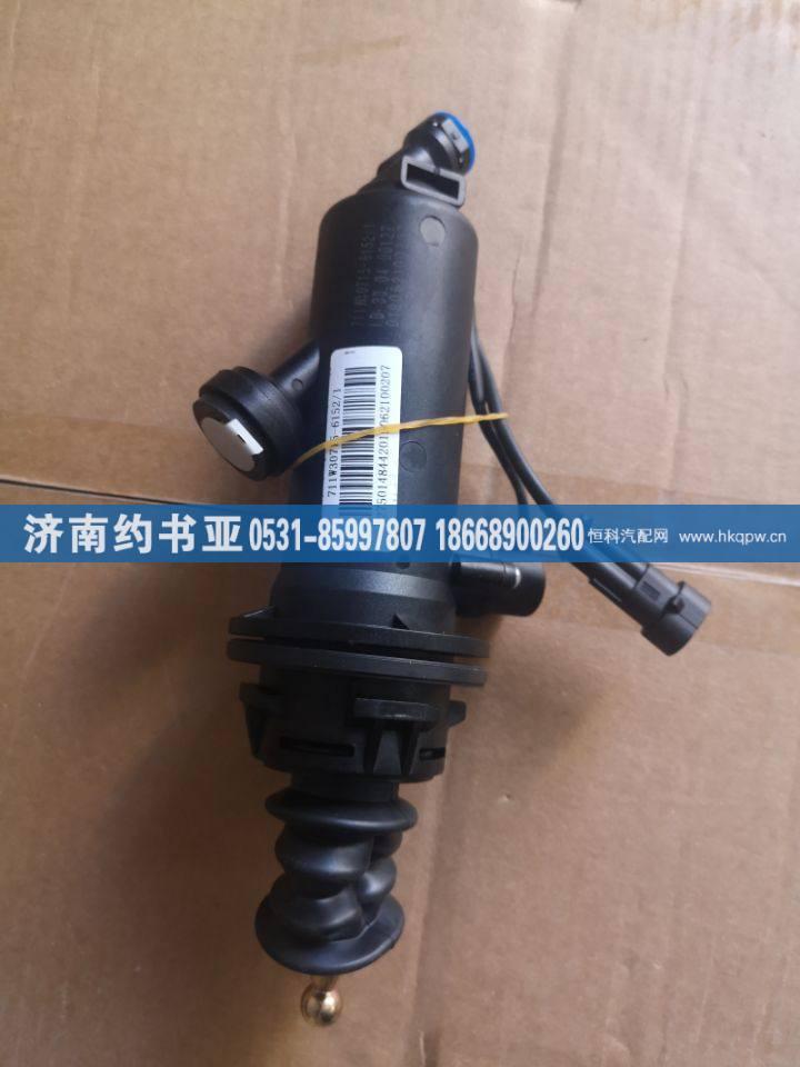 711W30715-6152離合器總泵T5G/711W30715-6152