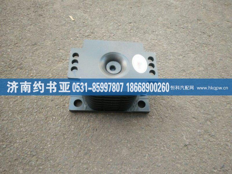 AZ9725520278橡膠支座/AZ9725520278
