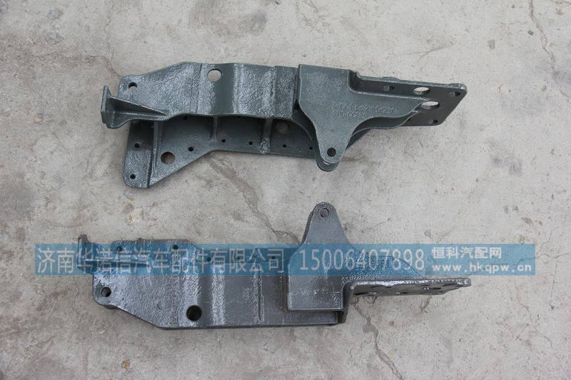 WG1642448081左下支架/WG1642448081