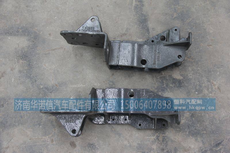 AZ1642448086液压锁右下支架/AZ1642448086
